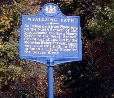 Wyalusing Path Marker image. Click for full size.