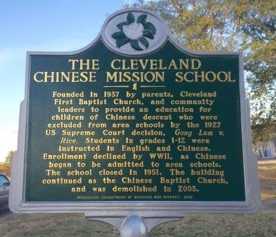 The Cleveland Chinese Mission School Marker image. Click for full size.