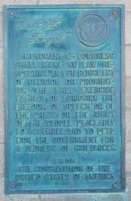 """Lest We Forget"" (First Amendment) plaque image. Click for full size."