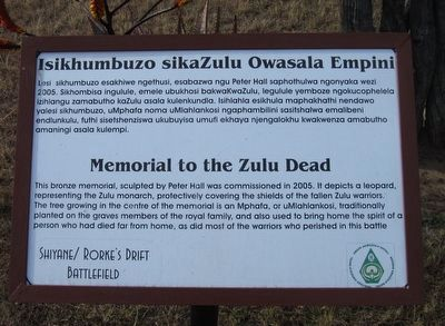Memorial to the Zulu Dead Marker image. Click for full size.