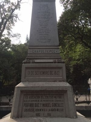 East face of the Monument to the Children Heroes of 1847 Marker image. Click for full size.