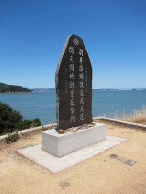 Honoring the Contributions of Chinese Immigrants Monument image. Click for full size.