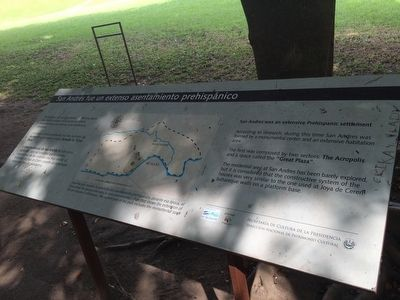 San Andrés was an extensive prehispanic settlement Marker image. Click for full size.