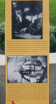 Fast Tides, Frisky Winds & Wet Sails Marker (detail) image. Click for full size.