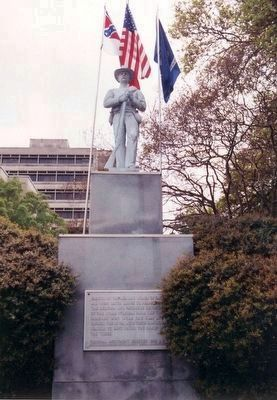 Baton Rouge Confederate Monument image. Click for full size.