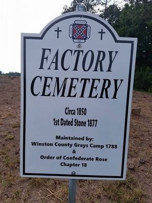 Factory Cemetery Marker image. Click for full size.