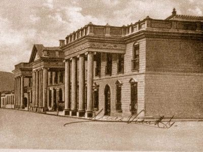 The Original National Palace of El Salvador image. Click for full size.