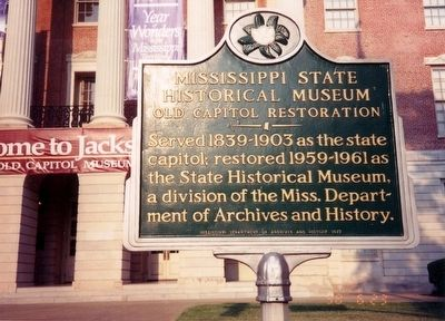 Mississippi State Historical Museum Marker image. Click for full size.
