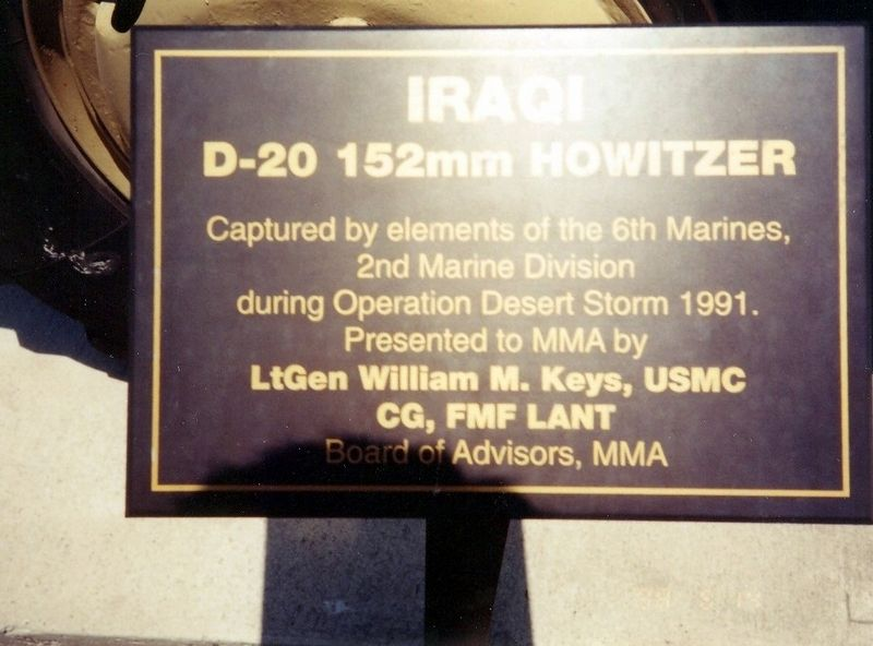 Iraq D-20 152mm Howitzer Marker image. Click for full size.
