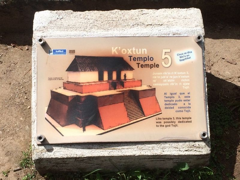 Temple 5 at Iximche Marker image. Click for full size.