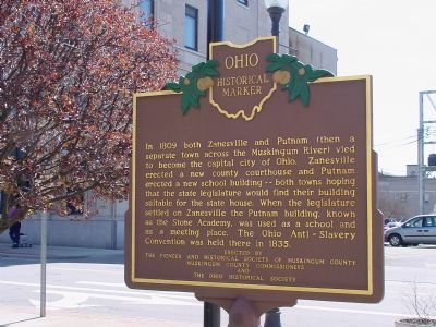 Second Capital of Ohio Marker image. Click for full size.