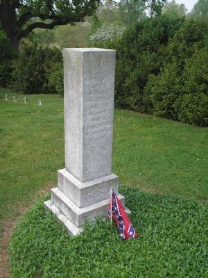 Smallpox monument in Confederate Section of Old City Cemetery image. Click for full size.
