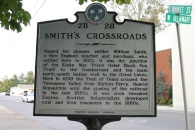 Smith's Crossroads image. Click for full size.