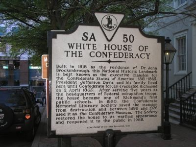 White House of the Confederacy image. Click for full size.