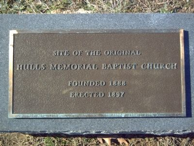 Hulls Memorial Baptist Church Marker image. Click for full size.