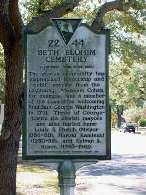 Beth Elohim Cemetery Marker, Side 2 image. Click for full size.
