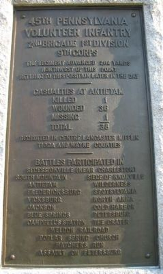 Inscription of the 45th Pennsylvania Infantry Monument image. Click for full size.