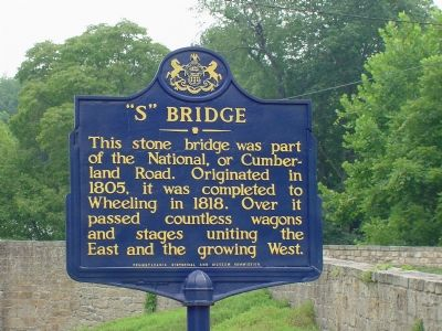 """S"" Bridge Marker image. Click for full size."