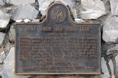Chinese Camp Marker image. Click for full size.