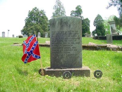 The Bodies of Three Confederate Cavalrymen Marker image. Click for full size.