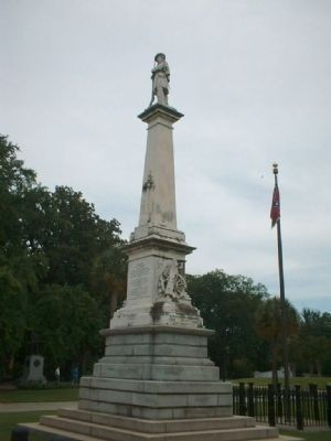 Confederate Monument, near Gervais Street Entrance image. Click for full size.