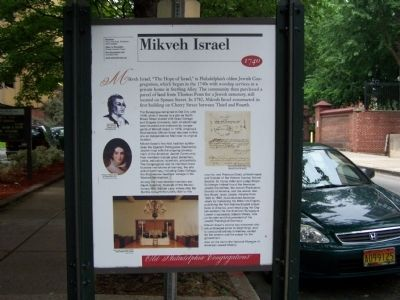 Mikveh Israel Marker image. Click for full size.