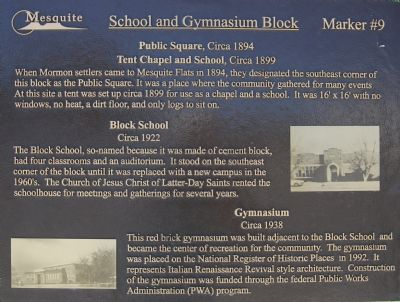 School and Gymnasium Block Marker image. Click for full size.