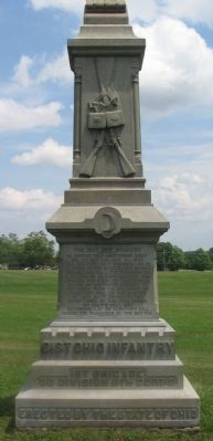 61st Ohio Infantry Monument image. Click for full size.