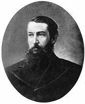 Sidney Lanier image. Click for full size.