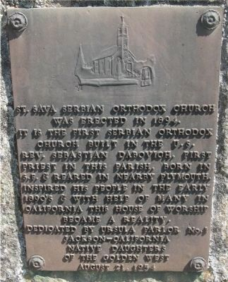 St. Sava Serbian Orthodox Church Marker image. Click for full size.