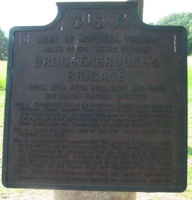 Brockenbrough's Brigade Tablet image. Click for full size.