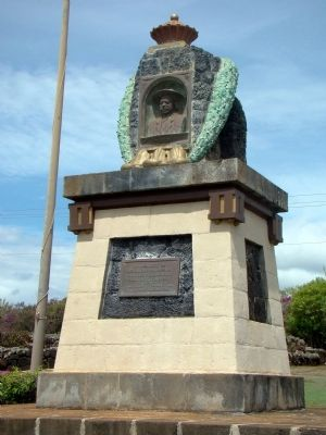 Prince Kūhiō Birthplace Monument image. Click for full size.