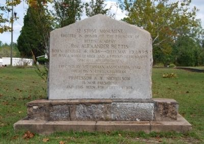 12 Stone Monument Marker image. Click for full size.