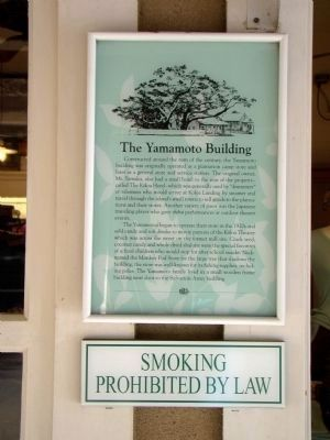 The Yamamoto Building Interpretive Sign image. Click for full size.