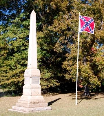 Jonesville Confederate Monument image. Click for full size.