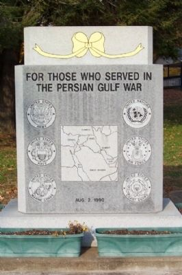 McConnelsville Persian Gulf War Memorial image. Click for full size.