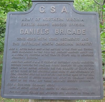 Daniel's Brigade Tablet image. Click for full size.