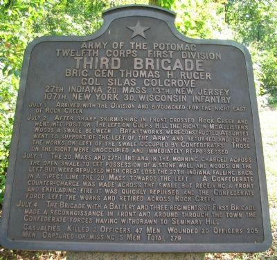 Third Brigade Tablet image. Click for full size.
