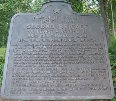 Second Brigade Tablet image. Click for full size.