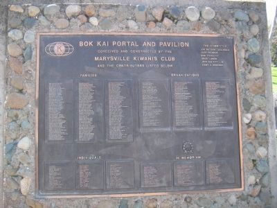 Bok Kai Temple Donor Plaque image. Click for full size.