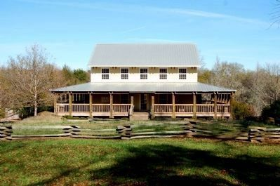 Musgrove Mill Visitor Center image. Click for full size.