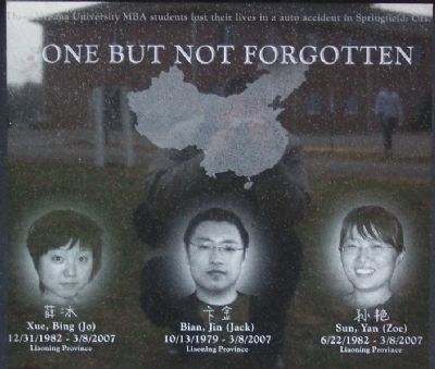 Xue, Bian, and Sun Memorial image. Click for full size.