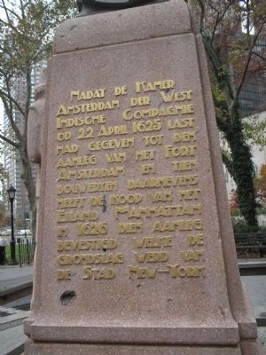 West Side of Monument image. Click for full size.