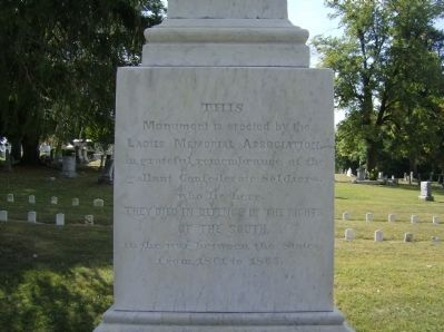 North face of the Confederate Monument image. Click for full size.