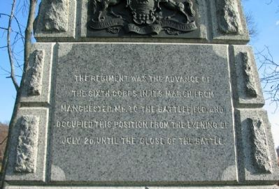 Front Inscription of Monument image. Click for full size.