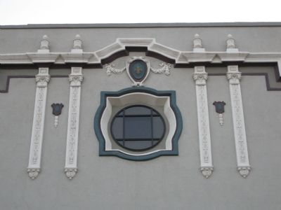 State Theatre - Exterior Decoration image. Click for full size.