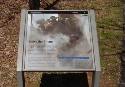 Drive the Enemy Marker image. Click for full size.