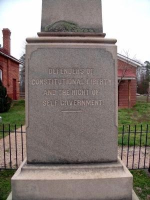 Charles City Confederate Soldiers Monument (west face). image. Click for full size.