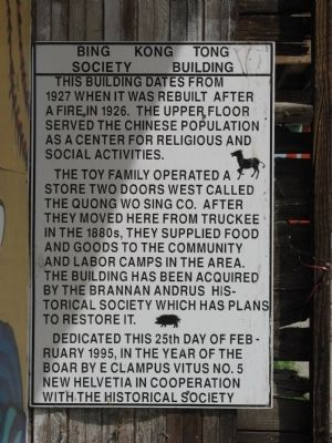 Bing Kong Tong Society Building Marker image. Click for full size.
