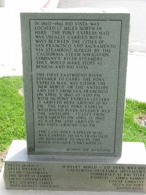 "Back of Marker - Pony Express River Steamer ""NEW WORLD"" image. Click for full size."
